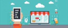 【Shopify开店教程】3.1shopify开店域名的选择与绑定