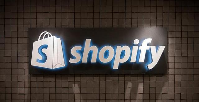 加拿大电商Shopify计划今年上市,已融资1亿美元
