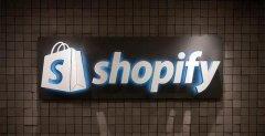 shopify开店教程-加拿大电商Shopify计划今年上市,