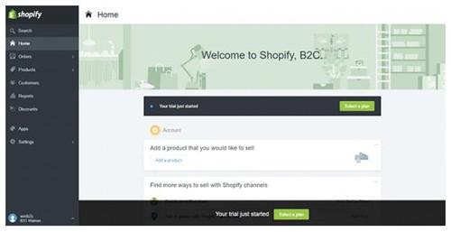 【运营实操】:电子商务网站建设平台Shopify注册开店流程