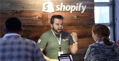 shopify教程集锦-提升销量、制霸Shopify平台,这1